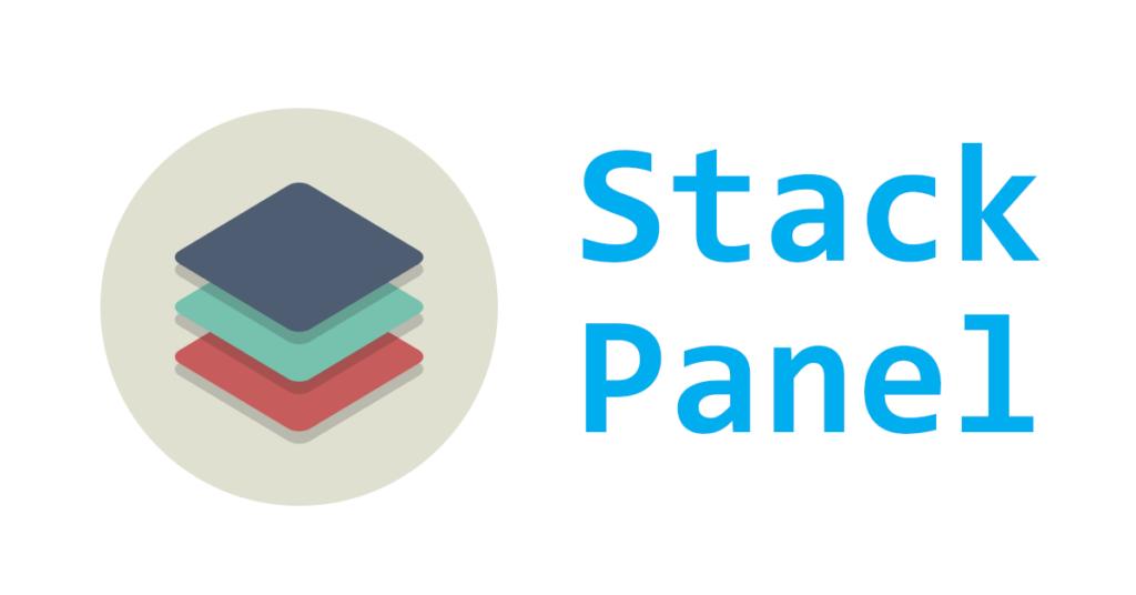 WPF StackPanel